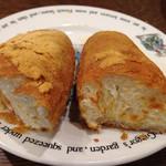 30316917 - きなこあげパンの断面