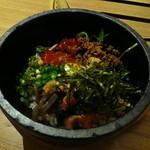 トラジ葉菜 - 石焼ビビンパ
