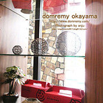 ドンレミー -