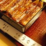 30321061 - 2014,08,31 共水うなぎ竹4,500円也