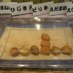 鈴木かまぼこ店 - 店内の蒲鉾