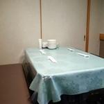 北京遊膳 - 4名用テーブル席