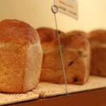 パン工房 サンク -