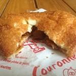 クーロンヌとりで - カレーパン