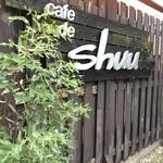 カフェ ド シュウ - 入り口の方へ向かうと、今度は温もり感のある木の看板が