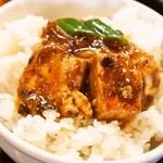チリレンゲ - 四川麻婆豆腐 オンザライス