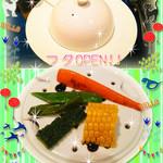 En - 夏野菜の燻製