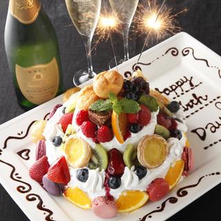 記念日や誕生会・・・「お祝いしたい」の気持ちを応援します!!