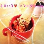 オレンジ カウンティ Cafe - イチゴチョコ サンデー!