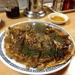 鈴屋 - 豚のモダン焼き