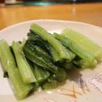 くぼ田 - 野沢菜。