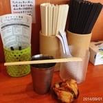 塩元帥 - 2014.9.1(月)11:45 待ちあり 白飯付のAセット700円は雑炊も出来ます(^_^)v