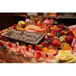 MOANA - 各種ケーキ