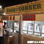 アトレ川越ビヤガーデン - フードコーナー