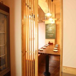 【個室】ゆったりとプライベート空間もあります。ご予約可能です