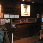 麺と心 7 - 2014年9月1日訪問