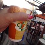 マドカ珈琲店 - 料理写真:朝陽とコーヒー