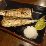 うら田 - 最後に、「秋刀魚 塩焼 (800円)」