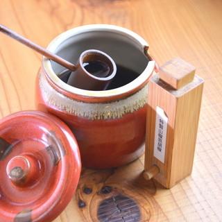 黒酢と山椒