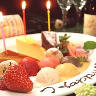 誕生日のドルチェ無料