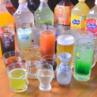 日本初の飲み放題専門居酒屋
