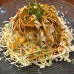 中華ダイニング 好鴨 - 四川サラダ冷麺