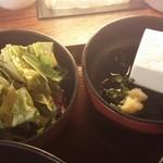 とり鉄 - サラダ・豆腐