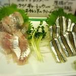 升源 - 鰺と黍魚子!