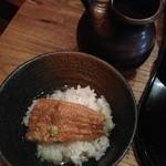 30358019 - 穴子茶漬け