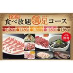 韓の食卓 - 料理写真: