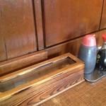 お食事処 三福 - 橋箱ですよ。