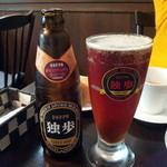 レストラン亀遊亭 - 岡山ドラフトビール独歩 800yen