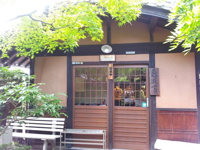レストラン亀遊亭