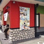 にぎり長次郎 - にぎり長次郎 小倉店の外観(13.06)