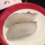 Nigirichoujirou - にぎり長次郎 小倉店のスズキ(13.06)