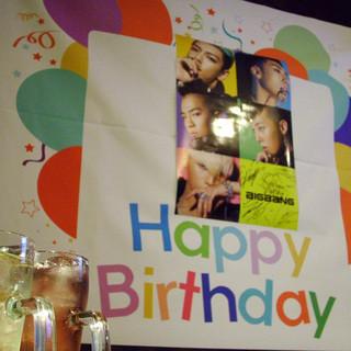 1年に1回皆にお祝いしてもらおう~誕生日パーティー!