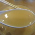 美松 - 辛子とマヨネーズが溶けたスープ、これって美味いんちゃう♪