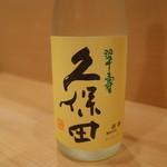樋口 - 翠寿 久保田 大吟醸生酒(新潟)