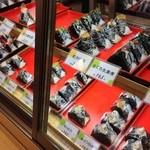 ひらしげ - 2014.8