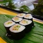 寿司光 - 梅Q