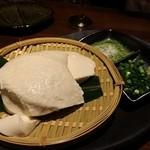 酒楽庵 - 手作り豆腐