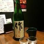 酒楽庵 - 作(ざく)