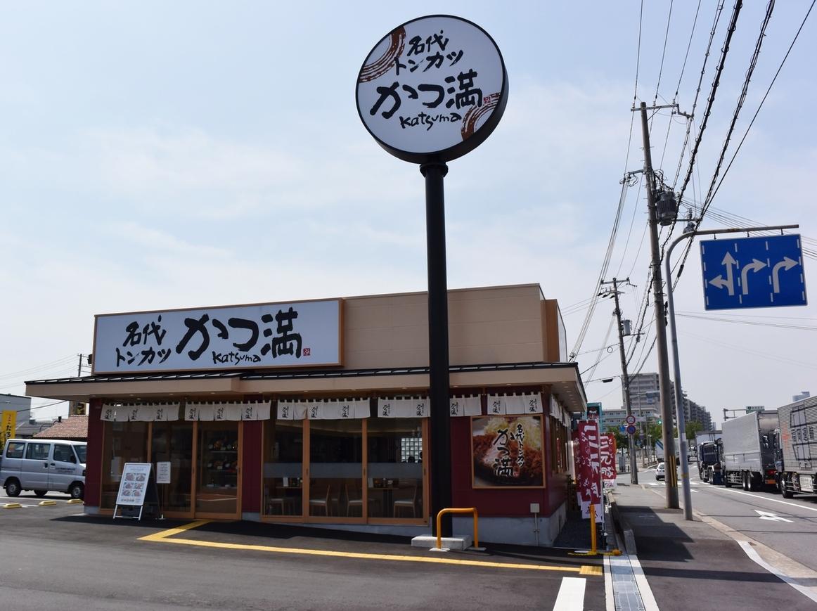 かつ満 神戸摩耶店