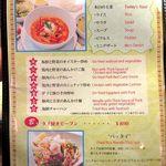30370067 - ランチメニュー1頁目(2014/09/02撮影)