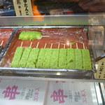 三全 青葉城・本丸店 - 綺麗な緑色