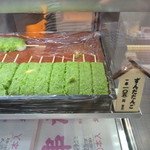 三全 青葉城・本丸店 -