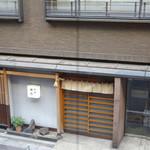 三徳堂 - 2F:窓際テーブルからの眺め