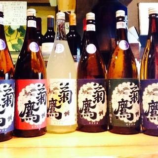 日本酒との出会いだってご縁ですから!