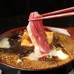 さくら鍋 鶴我 - すき焼き風ブランドカルビ鍋