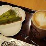 30374990 - 抹茶タルト